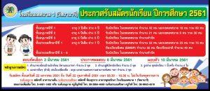 S__34545667